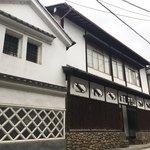 カフェ青 - 旧家
