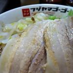 フジヤマ55 - ラーメン
