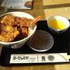 ヨーロッパ軒 - 料理写真:ミックス丼 980円