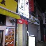 78762823 - 慶応仲通りにございます