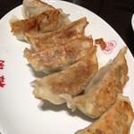 梅蘭 - 焼き餃子