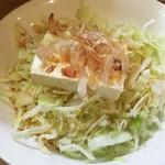 78769064 - セットの豆腐サラダ