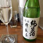 天ぷらと泡 ぱちぱち - 蜂龍盃(純米酒)