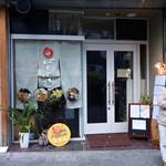 天ぷらと泡 ぱちぱち - お昼の佇まい