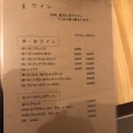 海鮮鉄板 やまおか食堂 -