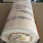 北の自然菓 柳月 - 北海道ロール「樺の木」