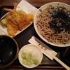 大塚や - 料理写真:十割天ざる1,650円