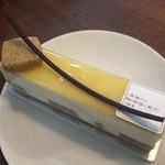 パティスリー・サダハルアオキ・パリ 新宿伊勢丹店 - チーズケークシトロネ