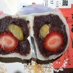お菓子の日高 -