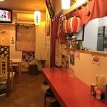 大屋食堂 -