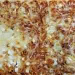 ピカール - 4種のピザできあがり。