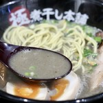 極煮干し本舗 - 濃厚な煮干しスープ