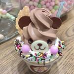 Chocott Milk Bar - アニマルデコソフトクリーム/ベアー 500円(税込)