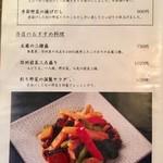 軽井沢 川上庵 - おすすめ料理メニュー