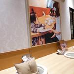 THIS 伊豆 SHIITAKE バーガーキッチン - 赤ちゃんと一緒に食事ができる