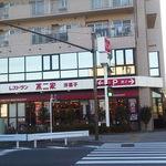 不二家レストラン 川崎京町店 - 川崎京町店は八丁畷駅から徒歩10分強