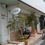 Lien - ここです