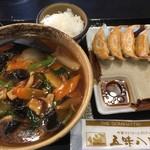 五味八珍 - 料理写真:浜松餃子付きのランチメニュー