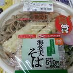 ミニストップ - 海老天そばは2尾入り550円!(税込)