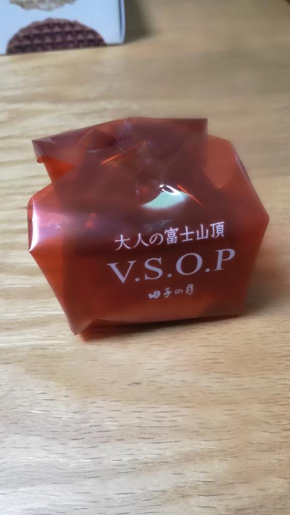 田子の月 沼津のぼり道店 name=