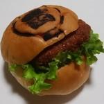 ベーカリー&カフェ ヤマザキ - なつかしいコロッケパン