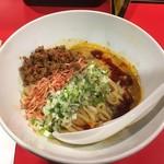 おどるタンタン麺 - 汁なしタンタン麺(白) 太麺 辛さレベル②