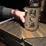 秋田きりたんぽ屋 - 隠し酒