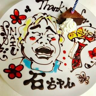 BS日テレ「石ちゃんの発見!」de「まいう〜」頂きました。