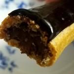 メゾン・カイザー・カフェ -