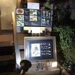 鎌倉カフェ&トールペイント フェアリーテイル -