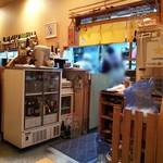 蕎麦茶屋 和久 - 厨房と左側がカウンター席