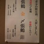 大塚酒店 -