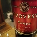 酉神 - 懐かしの、マンズワイン