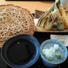 梅ノ家 - 料理写真:季節野菜の天せいろ 950円 2017.12