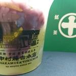 78796801 - 生茶ゼリィ【玉露】