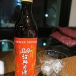 レンゲ - 29年12月 黒米紹興老酒