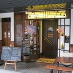バー スリーマティーニ - お店です。