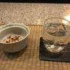 スマイル - 料理写真:黒潮の水割りとナッツ