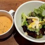 バルビダ - 手作りの美味しいスープもお代わり自由♪
