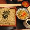 麺喰処 はっと庵 - 料理写真: