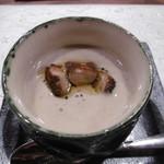 高須賀 - 茶碗蒸し