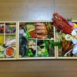 美吉野 - 料理写真:おせち料理 横に並べて