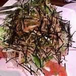 ぴかり魚 - 大根と水菜のサラダ