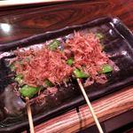 ぴかり魚 - シシトウ