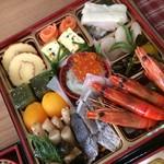 祇園 岩元 - 2017年弐の重(2017.1.1.)