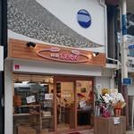 78810575 - 立花商店街に12月29日OPEN