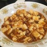 雲隆 - 麻婆豆腐丼