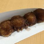 佐野サービスエリア(下り線)レストラン・スナックコーナー - 料理写真:イモフライ(ソース味) 250円