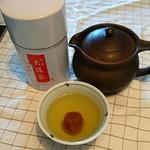 一保堂 - 梅干入れた大福茶