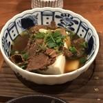 78813473 - 肉豆腐518円(税込)